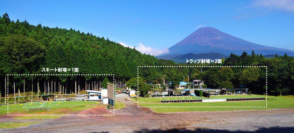 須山クレー射撃場 射場説明